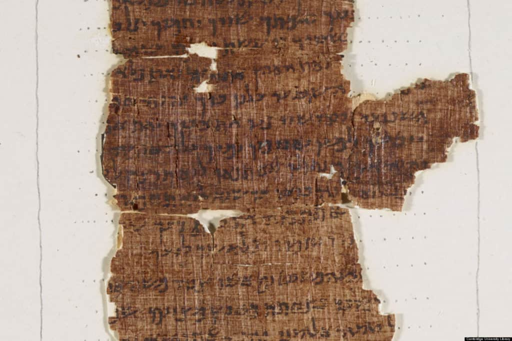 Fragment of papyrus - biblical hebrew